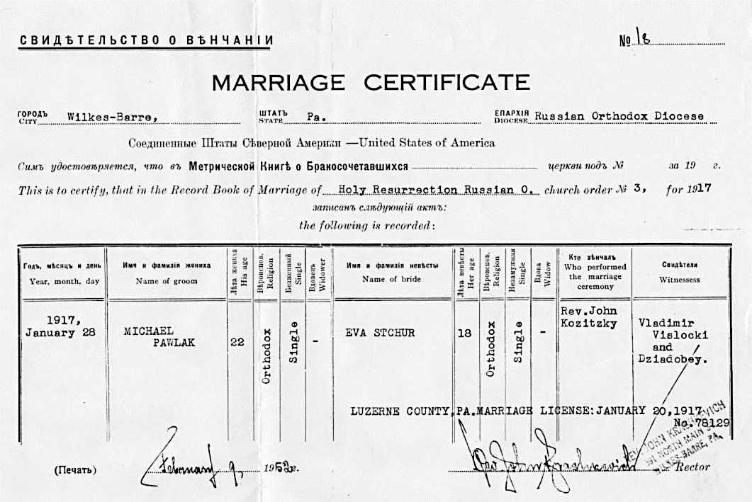 Marriage certificate for Michael Pawlak and Eva Stchur